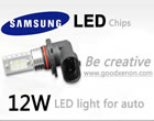 12W Samsung LED