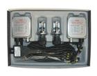 GF61 Kit 12V 35W