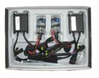 GF42 Slim Kit 12V 50W