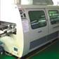 Equipment for ballast